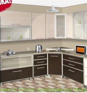 Кухонный гарнитур новый, в упаковке