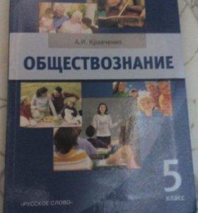 Учебники. Возможен торг