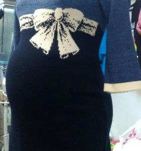 Одежда для беременных Новая