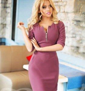 Платье новое с биркой , размер xs