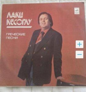 Пластинка греческие песни