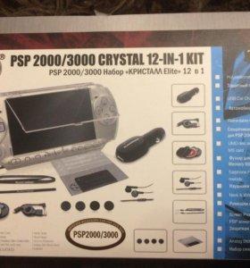Защитный пластиковый корпус для PSP 2000/3000