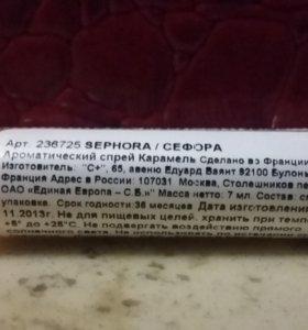 SEPHORA Ароматический спрей Карамель