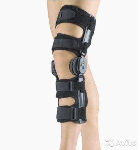 Брейс на коленный сустав