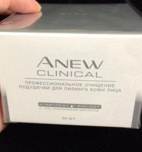 Avon Подушечки для пилинга кожи лица Avon