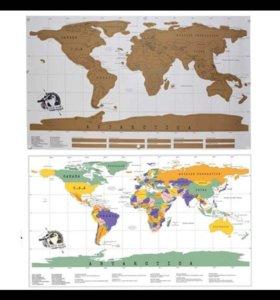Карта мира (подарочный вариант)