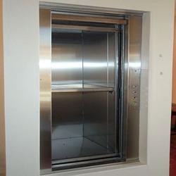 Куханный лифт