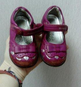 Туфли капика 20
