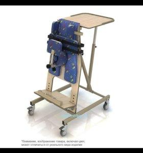 Продам вертикализатор для детей ДЦП переднеопорный