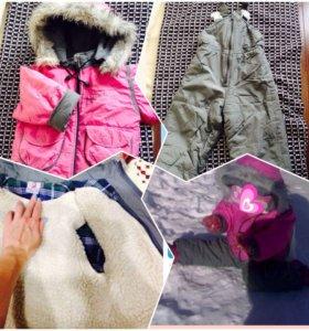 Куртка на 1-2 года
