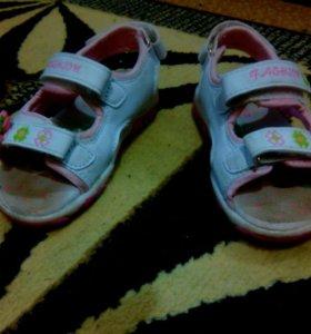 Обувь 24-25 р-р