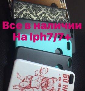 Чехол iPhone 7 ,7+