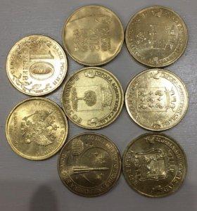 Юбилейные монеты номинал 10 рублей ГВС