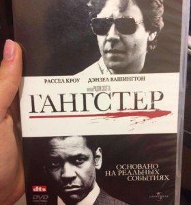 5 лицензионных DVD-дисков