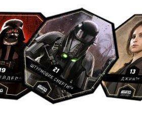 Продам космо-жетоны Звездные войны
