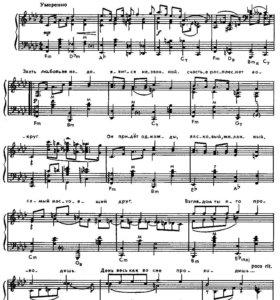 Обучение пению, основы музыкальной грамоты.