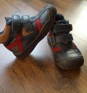Ботинки демисезон 15см