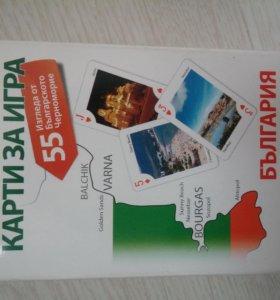 Игральные карты с видами Болгарии