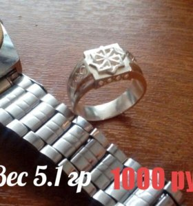 Серебряные печатки