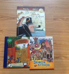 Много детских книг от 3-4 до 7-8лет