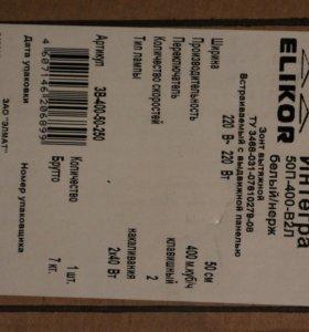 Кухонная вытяжка Интегра 50П-400-В2Л. Новая.