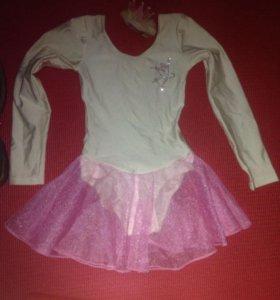 Костюм для танцев и балета для девочки
