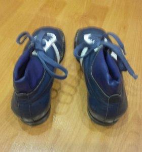Ботинки лыжные🏂