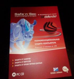 Антивирус для компьютера SafenS(лицензия на 1 год)