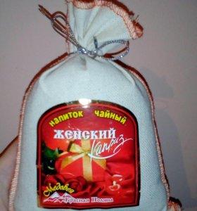 Чай травяной из Адыгеи