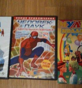DVD диски для детей