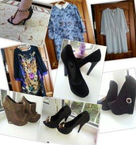 Обувь,платья