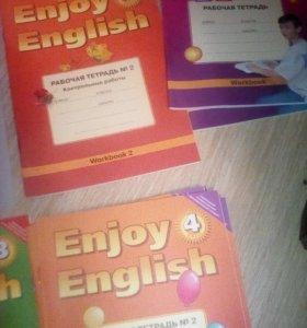 Рабочие тетради по английскому