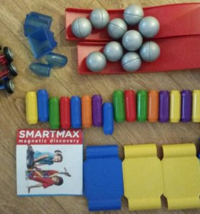 Конструктор smartmax