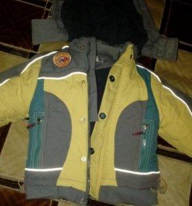 Куртка + комбенизон
