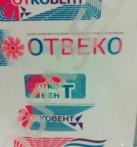Дизайн логотипа, фирм.стиль, Визитки и мн.др.