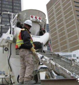 Доставка бетона по городу и области