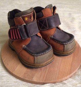 Демисезонные ботиночки Шалунишка 22 размера