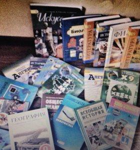 Книги ,тетради