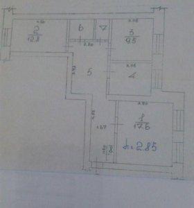Квартира 3х комн., 70,6  кв.м., 5 эт.