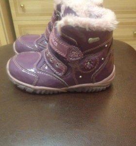 Зимние ботиночки, 23 размер, на девочку