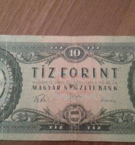 TIZ FORINT