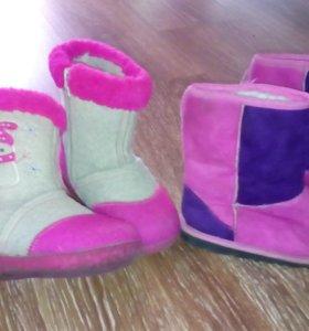 Зимние сапоги и др.обувь