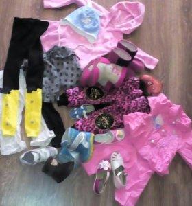 Много обуви и одежды