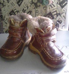 Зимния обувь