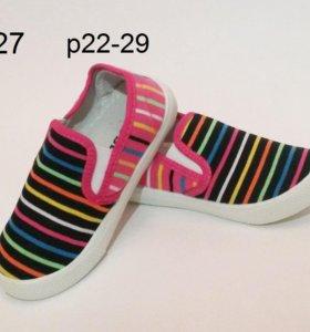 Текстильная обувь сменка