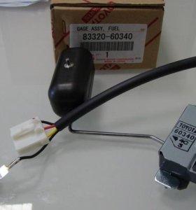 Датчик уровня топлива Toyota LC100 OEM code8332060