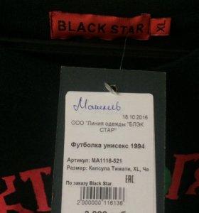 футболка от Black Star Женская-Мужская (унисекс)