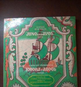 Юнона и Авось рок-опера 80-х на 2 дисках