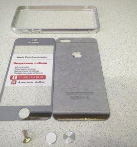 iPhone Серебрянные защитные стекла
