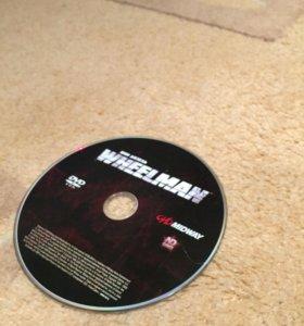 WheelMan (Вин Дизель)